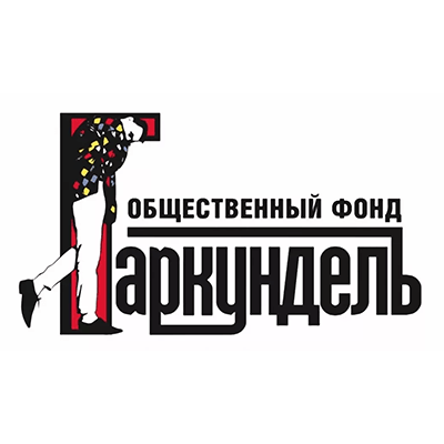 Арт центр Гаркундель